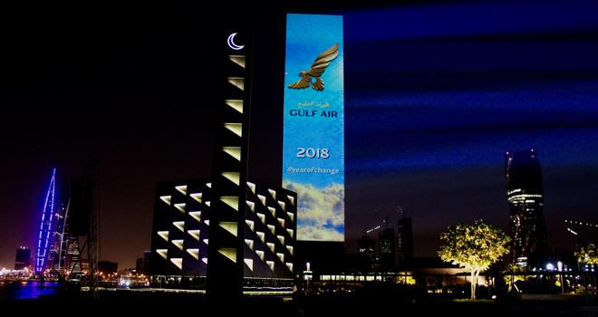 Guld Air 2018